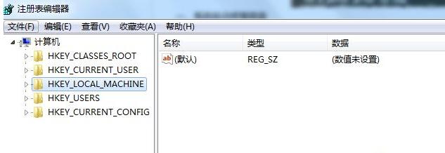 Win7系统磁盘出错