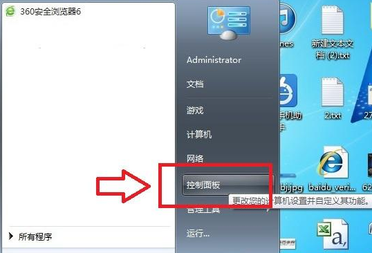 windows语言改成英文版
