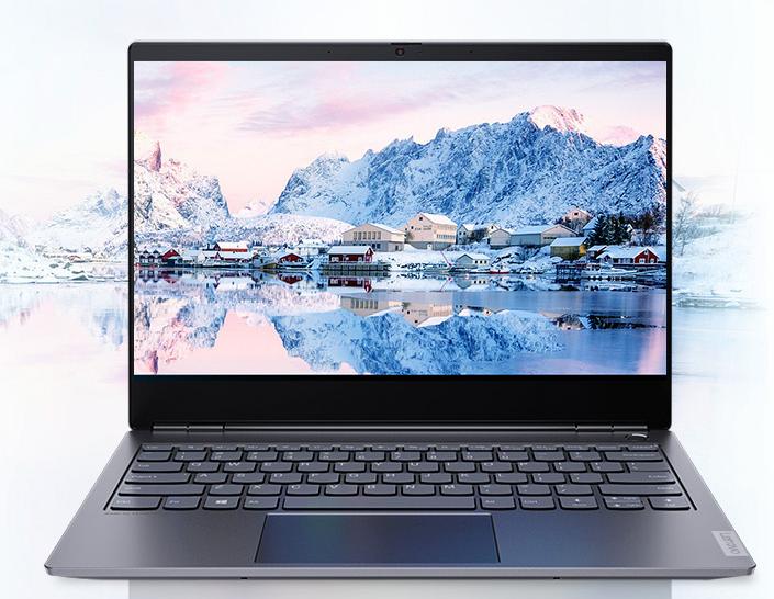 联想威6系列笔记本下载与重装win10系统教程