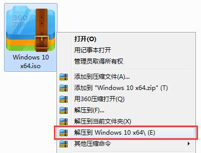 64位win10系统 win10专业版下载