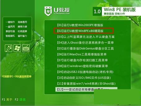 联想win10系统 win10安装win7系统