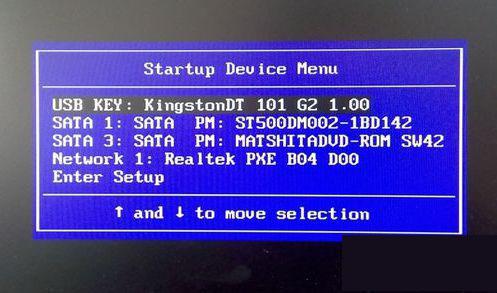 正版win10系统 win10正版系统安装