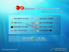 win10怎么下载 win10系统专业版如何下载
