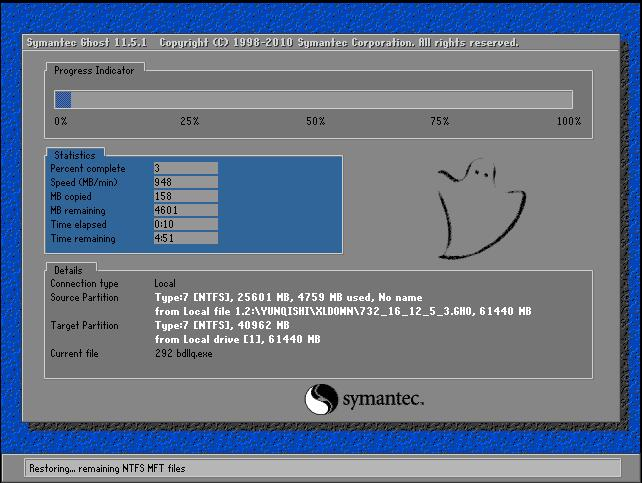 一键装机xp系统教程