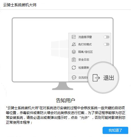 电脑卡如何重装xp系统教程