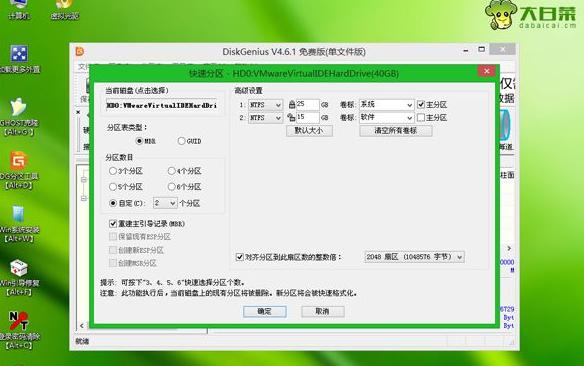 苹果笔记本装怎么用U盘装系统