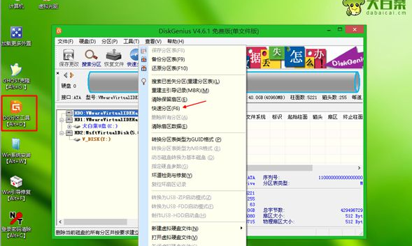 苹果电脑u盘怎么装系统教程视频