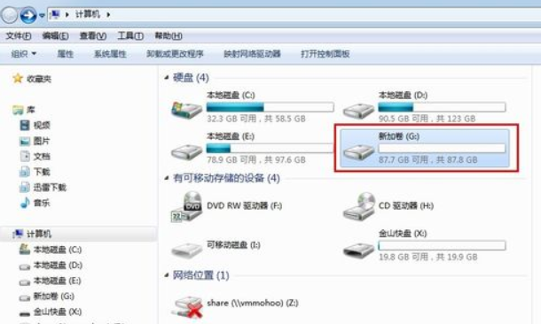 怎么格式化电脑重装系统