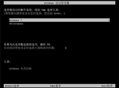 华硕电脑不用光盘如何重装win7系统 华硕无光盘重装win7系统教程