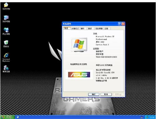 华硕电脑怎么重装xp系统 华硕电脑xp重装系统步骤