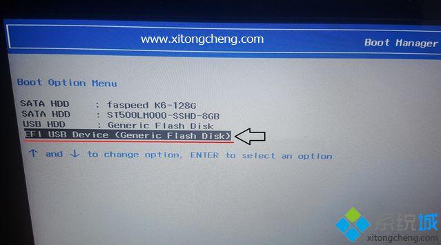 联想重装系统按哪个键 联想电脑重装系统按什么键