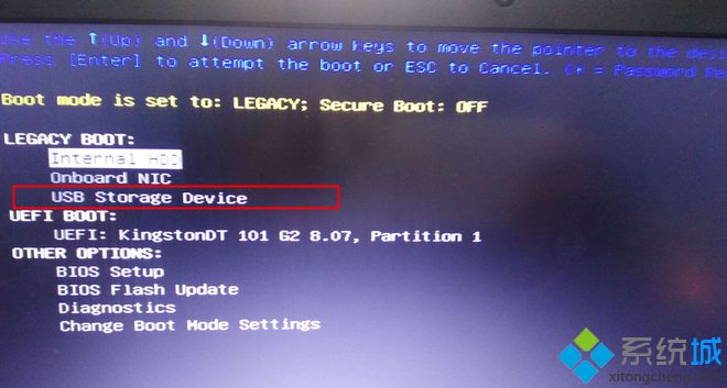戴尔笔记本电脑怎么设置u盘启动 dell新机型bios设置usb启动步骤