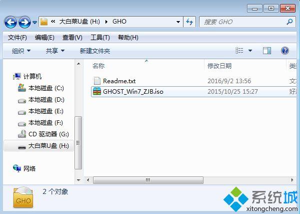 空硬盘怎么装系统 空白硬盘安装系统教程