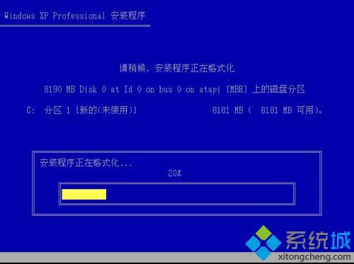 xp安装版系统下载与安装教程(非ghost版)