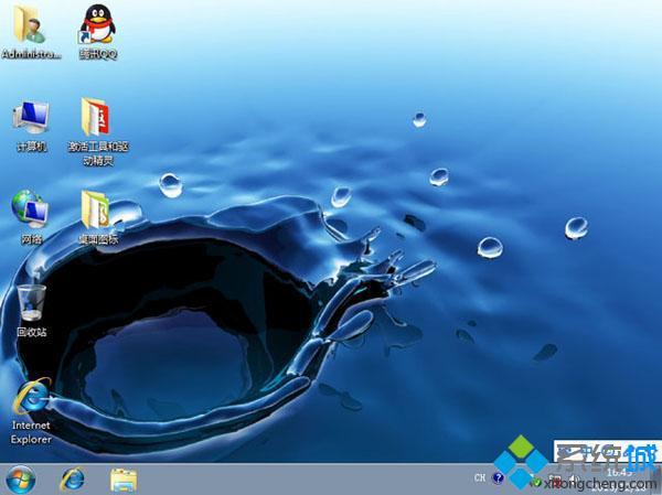 xp硬盘装win7方法 xp系统硬盘安装win7步骤图解