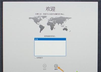 如何重装苹果电脑系统 苹果电脑系统重装教程