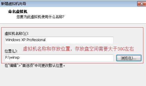 详解win7下如何安装xp