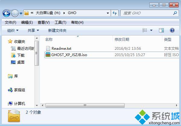 怎么用u盘重装系统xp xp怎么用u盘重装系统