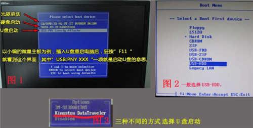 台式机重装系统教程 台式机如何重装系统