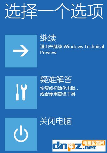 windows10未能启动怎么办 win10未能启动的解决方法