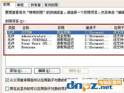 电脑提示windows不能加载本地储存文件怎么解决