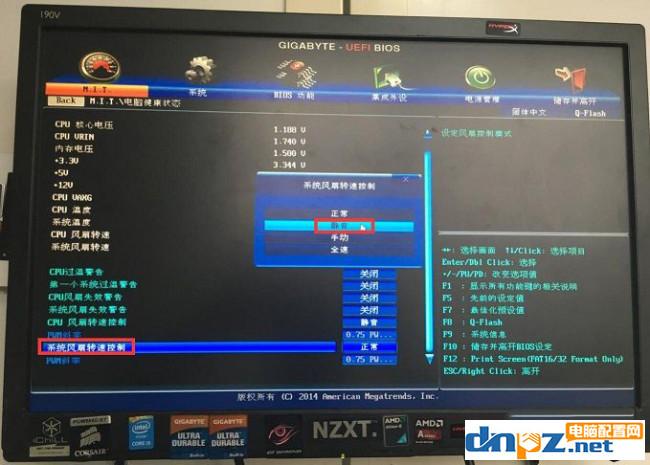 新电脑噪音很大怎么办 新电脑噪音很大解决方法