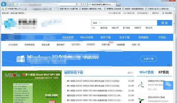 Win7系统360不兼容怎么办 Win7系统360浏览器设置兼容模式的方法