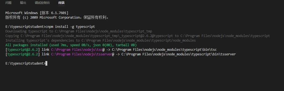 微软的TypeScript 4.0编程语言问世是一个重要的里程碑