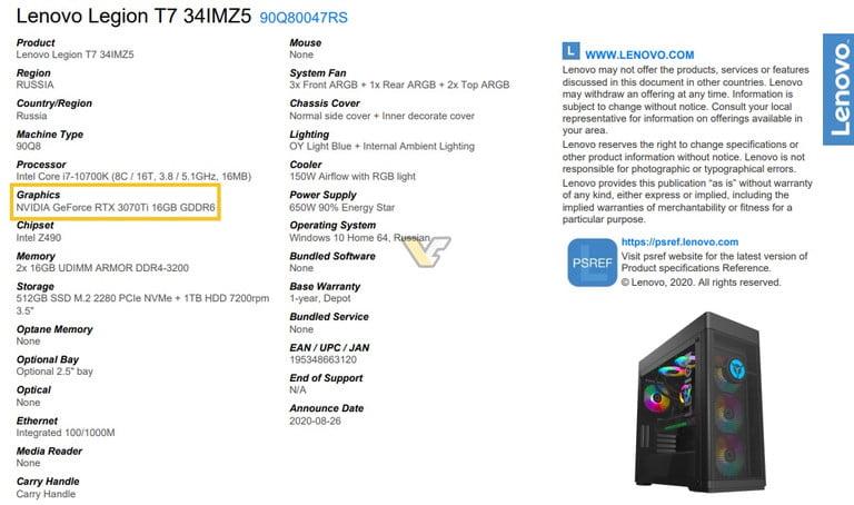 泄漏的Nvidia GeForce RTX 3070 Ti可能会使内存翻倍而推翻图表