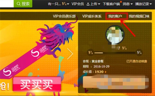 爱奇艺pc端下载 爱奇艺电脑版v7.3.1