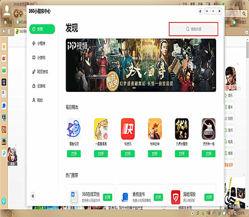 360浏览器电脑版下载 360浏览器pc版v10.1.1259.0