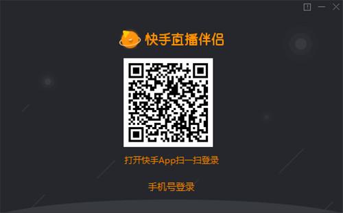快手pc版下载 快手电脑版v5.7.1.6128