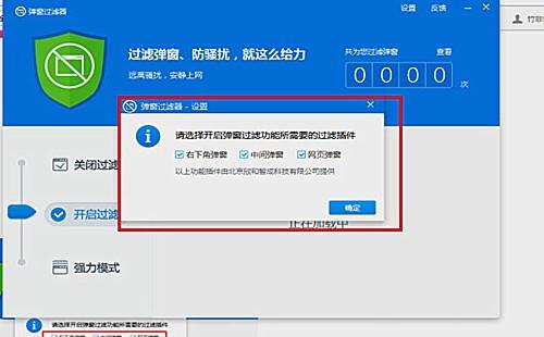 360安全卫士电脑版下载 360安全卫士pc版v12.1.0.1003