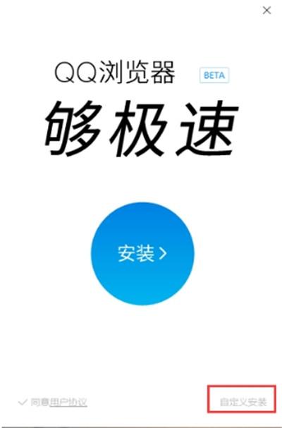 qq浏览器pc版下载 qq浏览器电脑版下载v10.5.3759.400