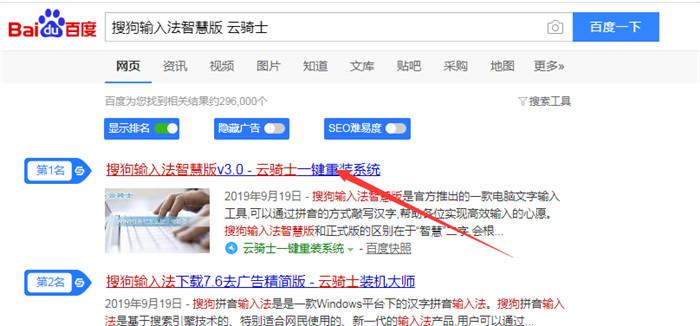 搜狗输入法9.6正式版 搜狗输入法2020新版