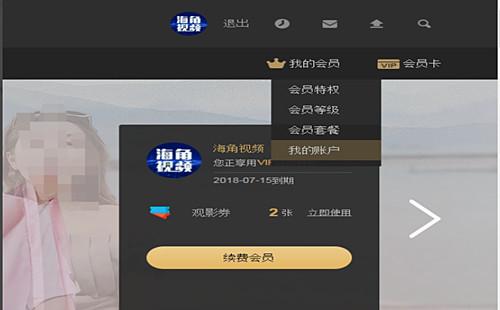 优酷pc客户端下载 优酷电脑版下载v7.9.9.6080