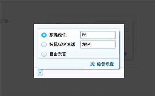 yy语音电脑版下载 yy语音pc版下载v8.59.0