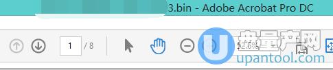 bin文件怎么打开 实测可靠方法