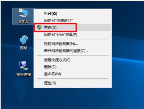 图文详解win10设备管理器在哪打开 打开Win10设备管理器的4种方法