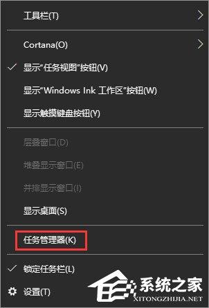 Win10复制粘贴不能用怎么办 Win10电脑无法复制粘贴的解决办法