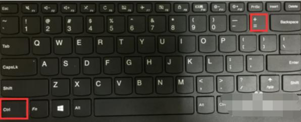 解答如何调整电脑字体大小