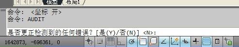 CAD不能复制粘贴怎么办 CAD复制粘贴不能用的解决办法