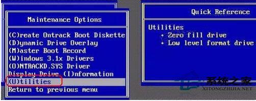 笔记本电脑硬盘坏了怎么办 笔记本电脑硬盘坏了如何修复