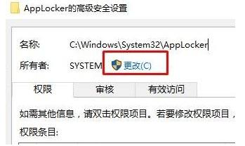 windows无法访问指定设备路径或文件 教你windows无法访问指定设备路径或文件怎么办
