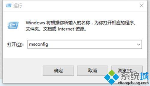 win10无法识别usb设备怎么办 windows10无法识别usb解决方法
