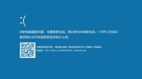 蓝屏代码0X000000ED怎么解决 0x000000ed蓝屏修复