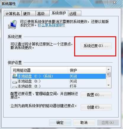 电脑进不了系统 怎么解决电脑进不了系统