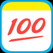 作业帮免费拍照答题下载 作业帮免费拍照答题安卓版下载v12.10.2