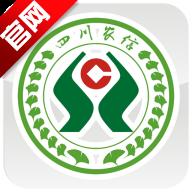 四川农信银行下载 四川农村信用社安卓版下载v3.0.17