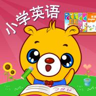小学英语辅导下载 小学英语辅导安卓版下载v2.0.30